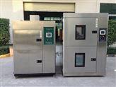电路板高低温冷热冲击试验箱厂家