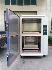风冷式冷热冲击试验箱