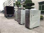 可程式温湿度培养箱