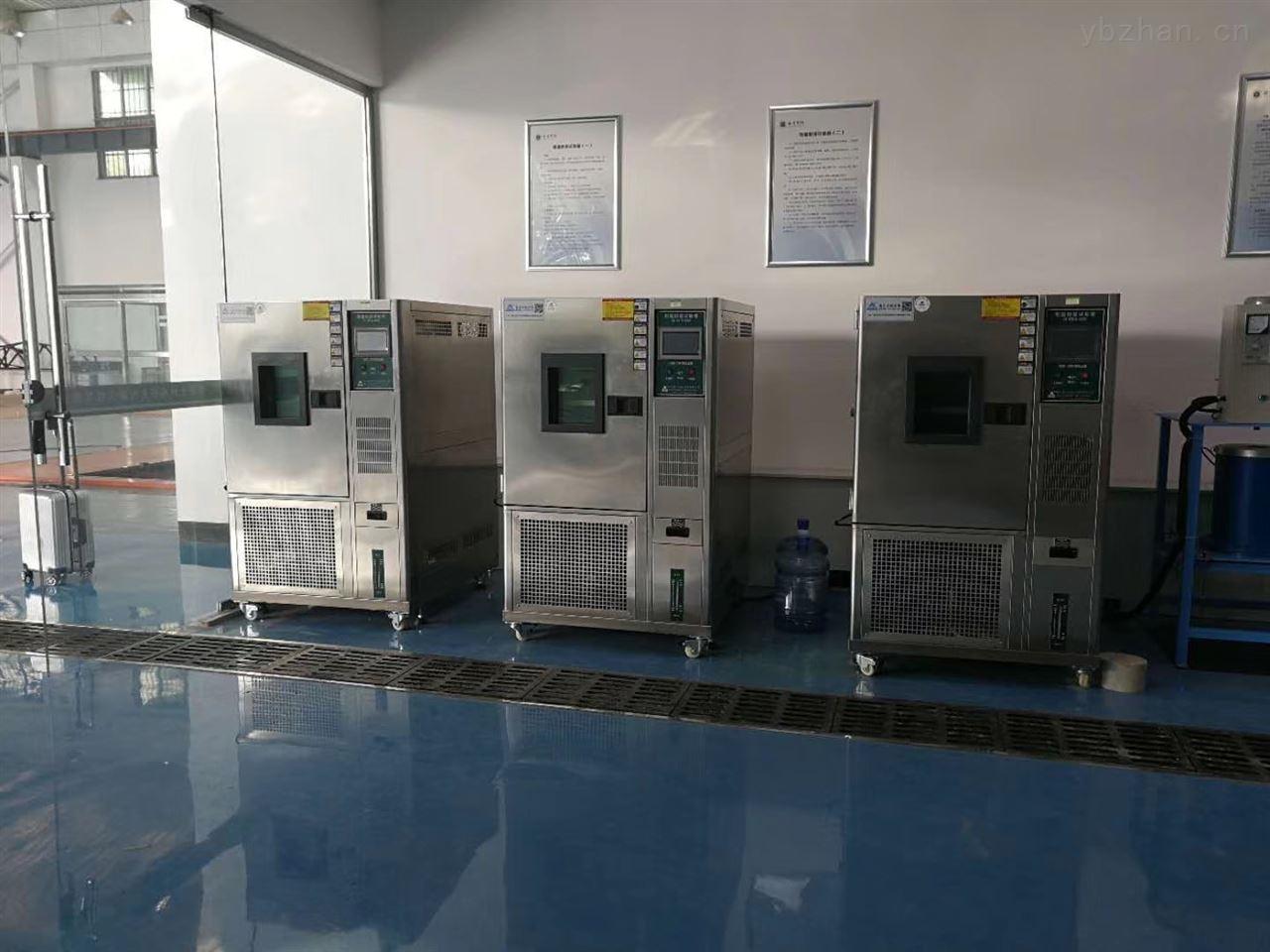 低碳环保式恒温恒湿试验箱厂