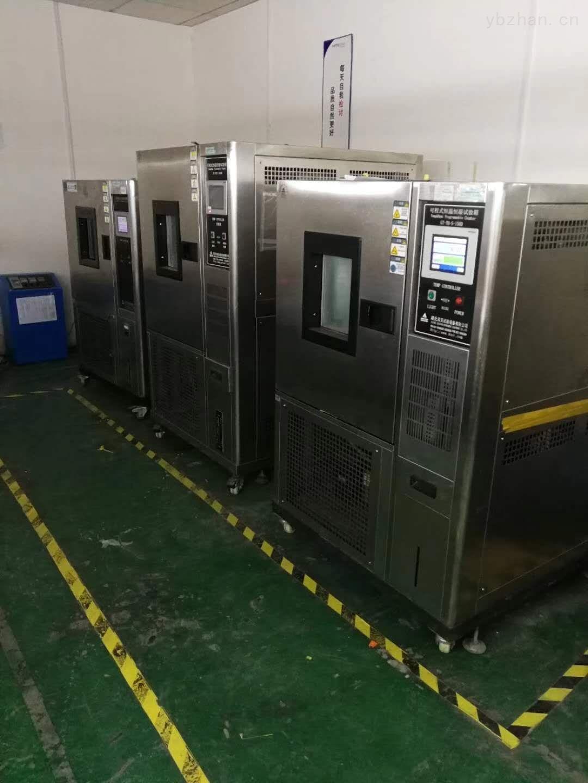 恒温恒湿试验箱,武汉有工厂