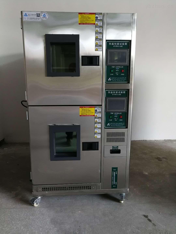恒温恒湿试验箱,武汉试验设备厂家