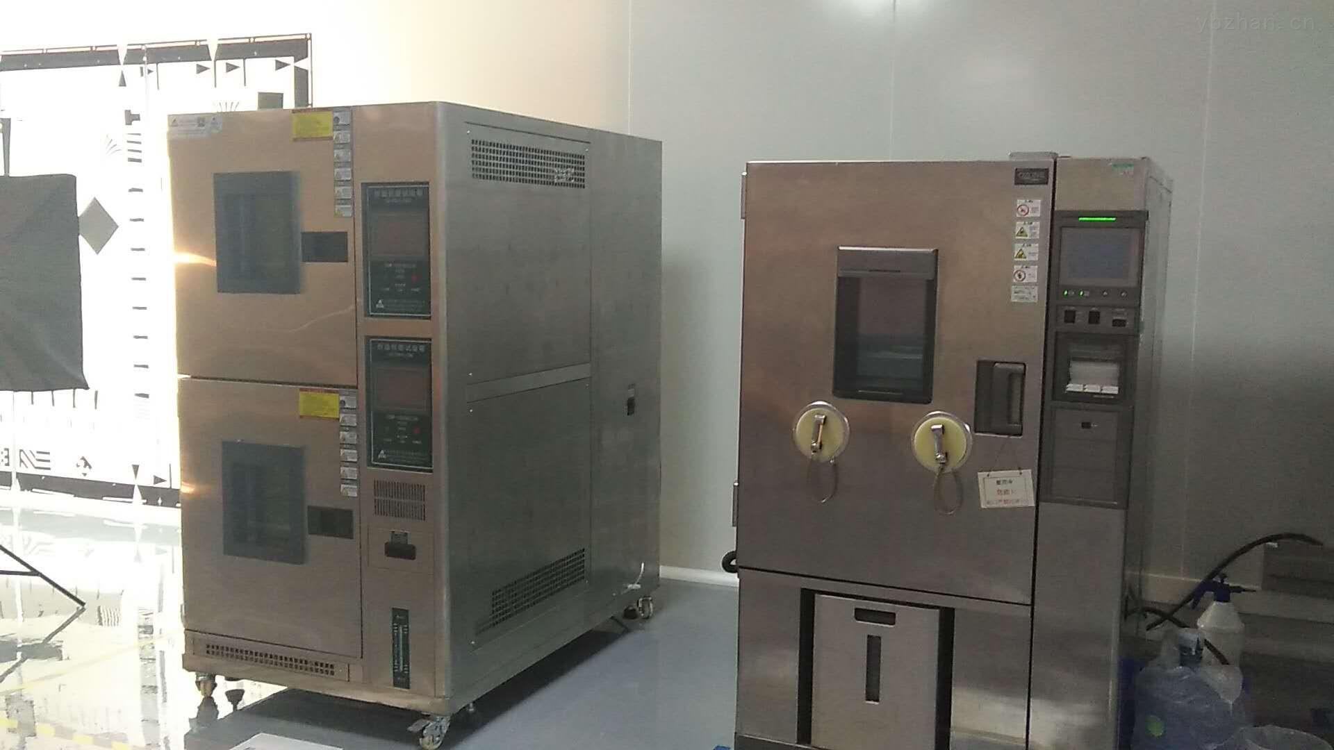 恒温恒湿试验箱价格