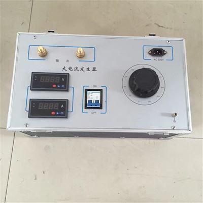 全自动300A大电流发生器设备