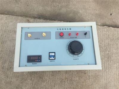 旭明电力2000A单相/三相大电流发生器