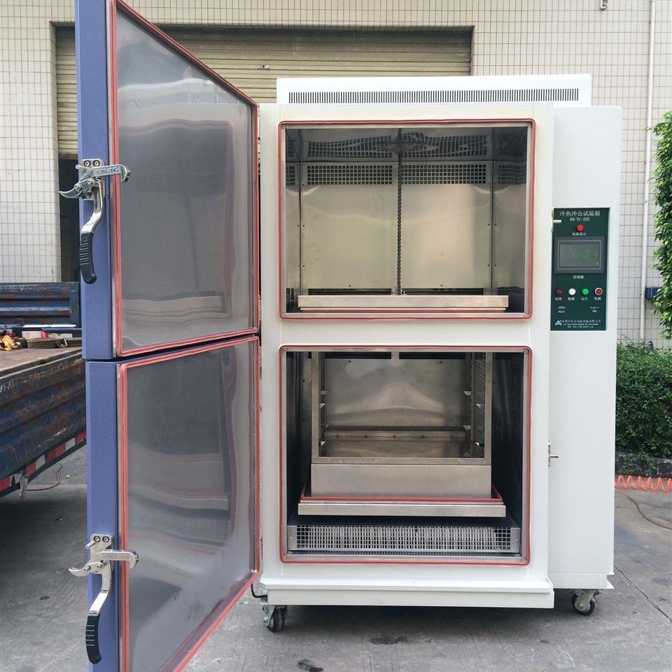小型高低温冲击试验箱型号