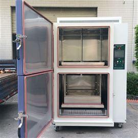 风冷式冷热冲击试验箱规格
