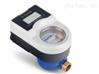 无线远传(NB-IoT)阀控冷水水表