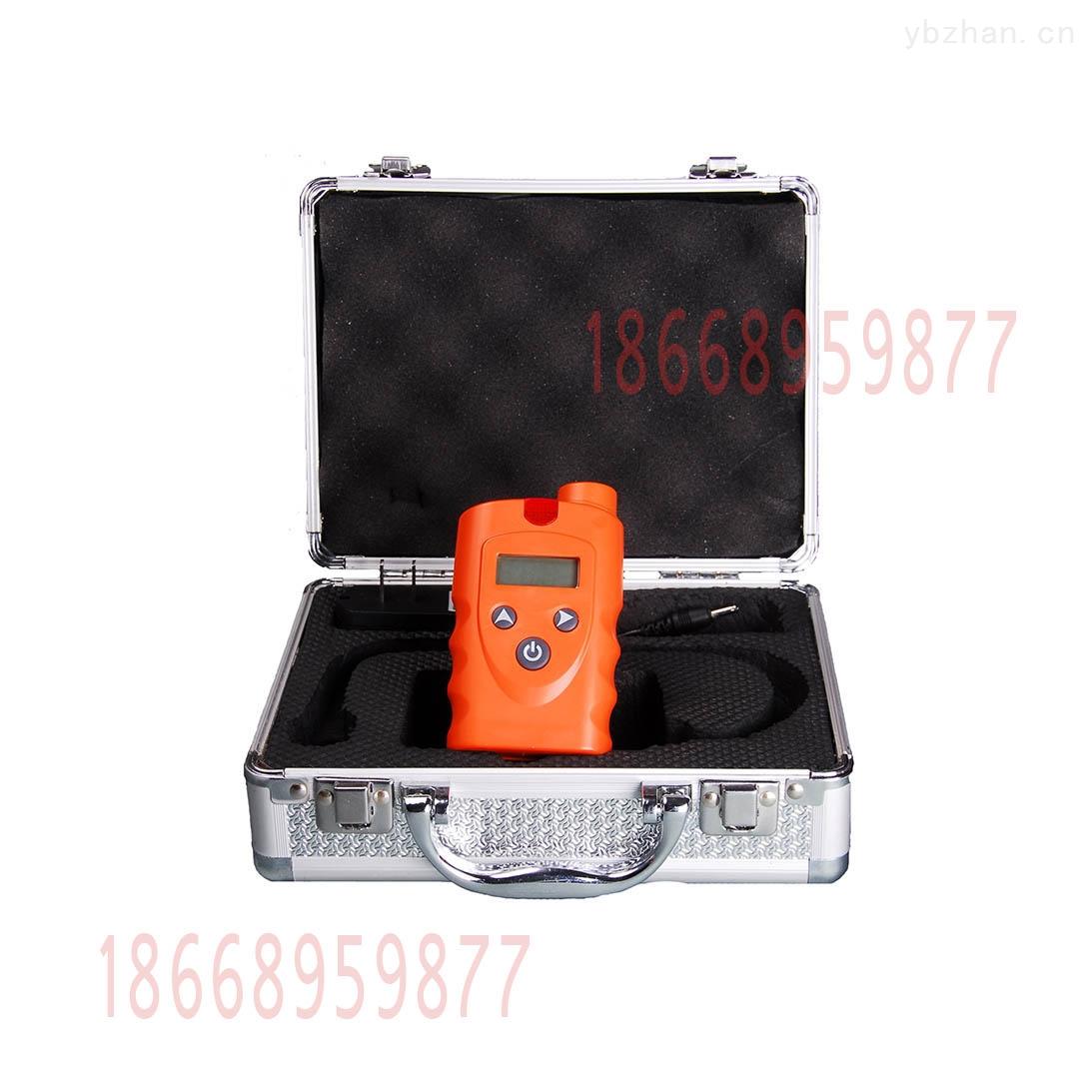 便攜式汽油檢測儀RBBJ-T 汽油揮發氣體檢測儀