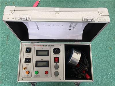 扬州智能型直流高压发生装置