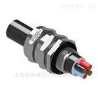 CCG-A2X系列防爆格兰(CCG cable gland)