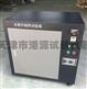水紫外线试验箱