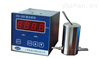 EN-550氮分析仪