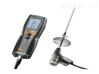 德国Testo340 烟气分析仪