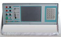 NAEN-NAEN型电子式互感器校验系统装置