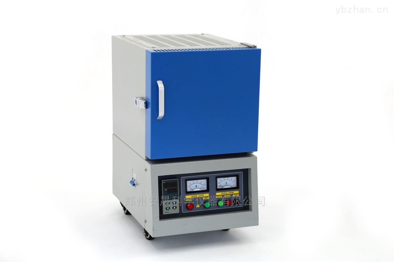 安晟1200度节能进口纤维箱式电阻炉