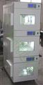 组合式(三温区)生化培养箱