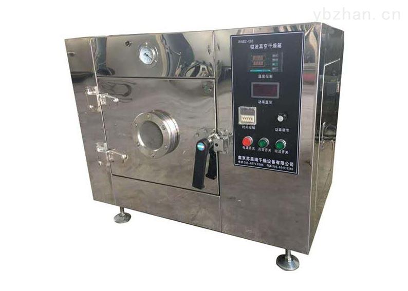RWBZ-08S-南京微波真空幹燥箱品牌廠家