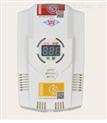 RB-DJ3/DJ3S家用氣體報警器