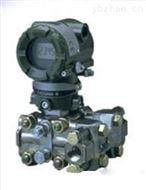 EJA223卫生型液位变送器