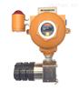 固定式紅外氣體探測器