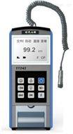 TT242高精度涂層測厚儀