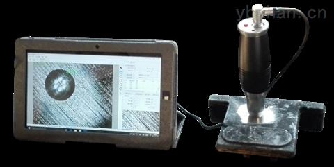 BrinScan布氏硬度壓痕光學測量系統