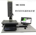 供應VMS-3020G萬濠手動影像測量機