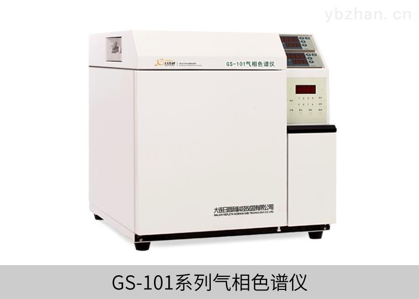 天然氣熱值及組分自動分析色譜儀GS-101E型