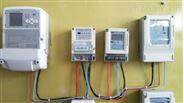 智能电表多少钱 无线采集充值/断电费控电表
