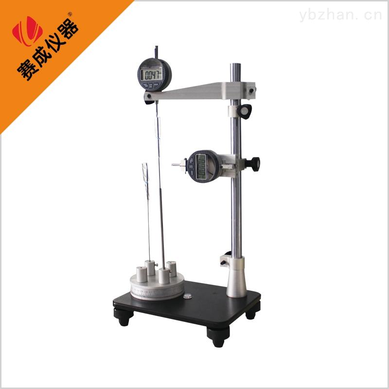 WBT-G-瓶壁厚度測量儀