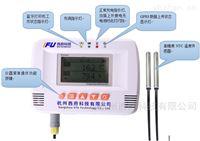 车载温湿度监控原理