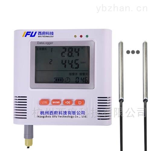 外置双路高精度USB型温度记录仪器