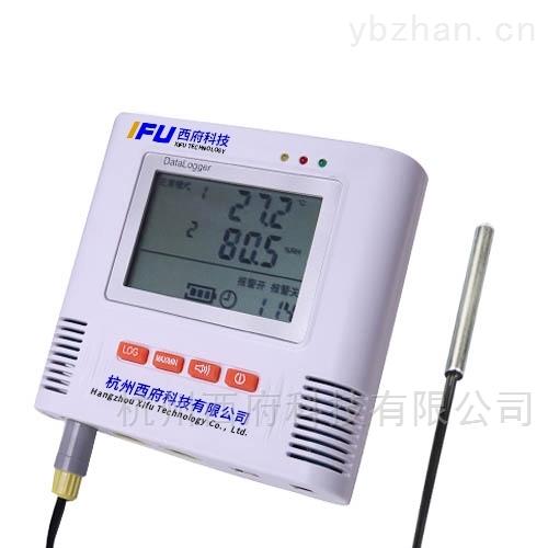 外置高精度低功耗单路水温温度记录仪器