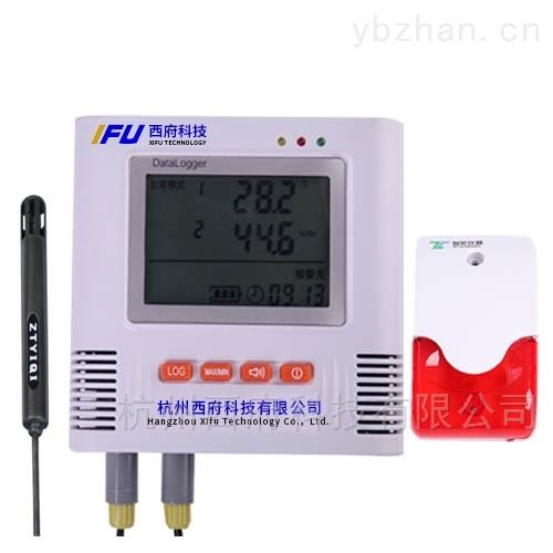 外置温湿度记录仪外接声光报警器