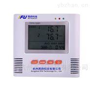 电子溫濕度記錄儀型号