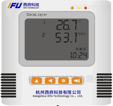 DT50-TH-有線485組網倉庫溫濕度變送器作用