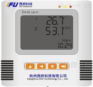 有线485组网医药仓库机房温湿度监控变送器