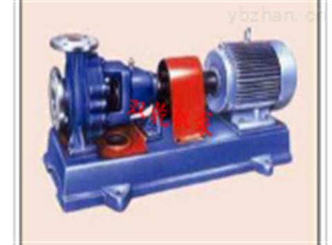 IH(IS),HJ 系列化工离心泵