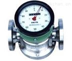 微小流量、油品高精度流量計