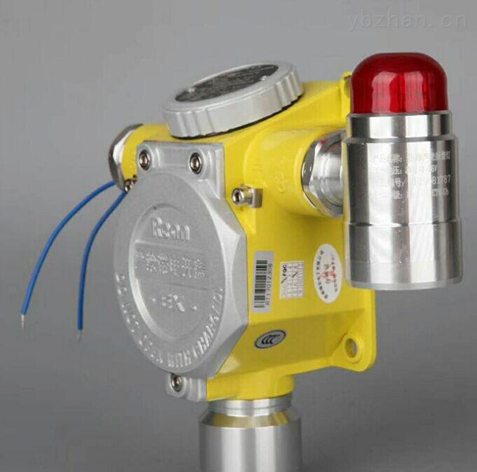 盐酸泄漏自动报警装置 盐酸浓度超标报警器