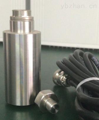 ST系列磁电式速度传感器