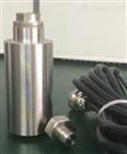 ZHJ-201萬宇振動溫度傳感器