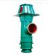 ZLB型轴流泵