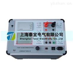 TY-205E全功能互感器测试仪