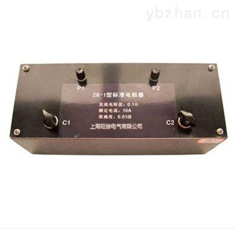ZB-1型標準電阻器
