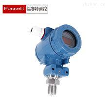 FST-2088GP24v压力变送器