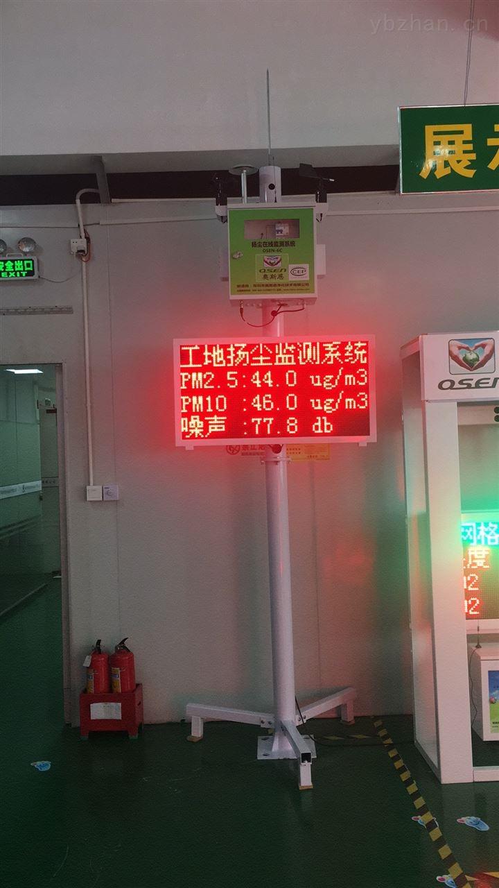 徐州工地揚塵檢測高清視頻監控系統