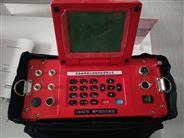 定电位电解法便携式烟气分析仪