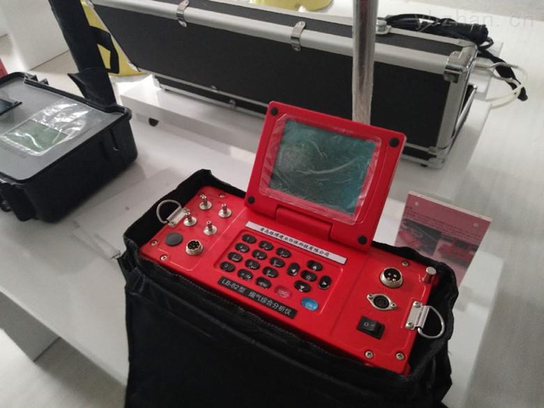 工业烟气分析仪作用